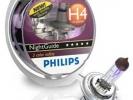 Phillips NightGuide_4